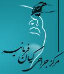 دکتر قدرت الله زمانی متخصص گوش و حلق و بینی جراحی زیبایی بینی